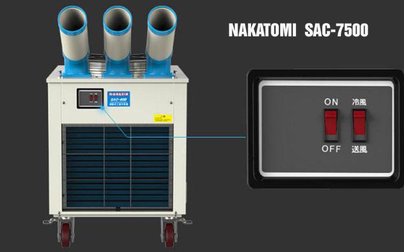 Máy lạnh di động Nakatomi SAC-7500 công suất lớn